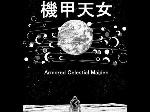 Celestial Maiden0