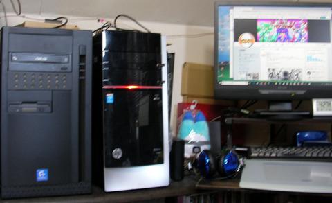 新旧PC01