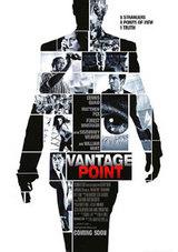 バンテージ・ポイント (Vantage Point)
