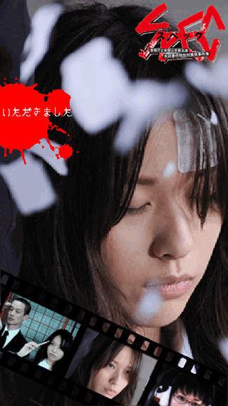 SPEC〜警視庁公安部公安第五課 未詳事件特別対策係事件簿〜の画像 p1_18