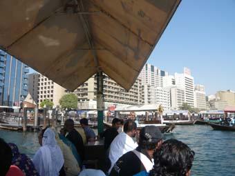 Dubai Abra2