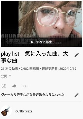 OJ3Exprezz Playlist