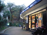 Beatles Coffee Shop