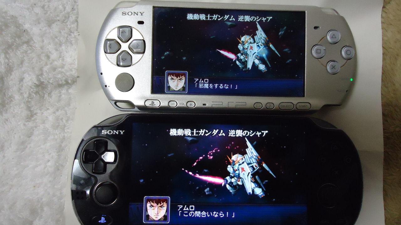 ゲームソフト | スーパーロボット大戦X | プレイス …