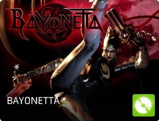 bayonetta_retail