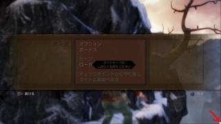 uncha2_bug