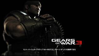gears3_title