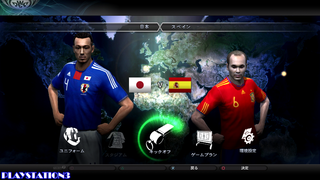 pes2011_225615_PLAYSTATION3