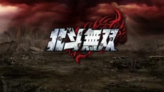 hokuto_title
