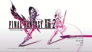 FFXIII-2_title