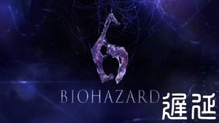 bio6_lag