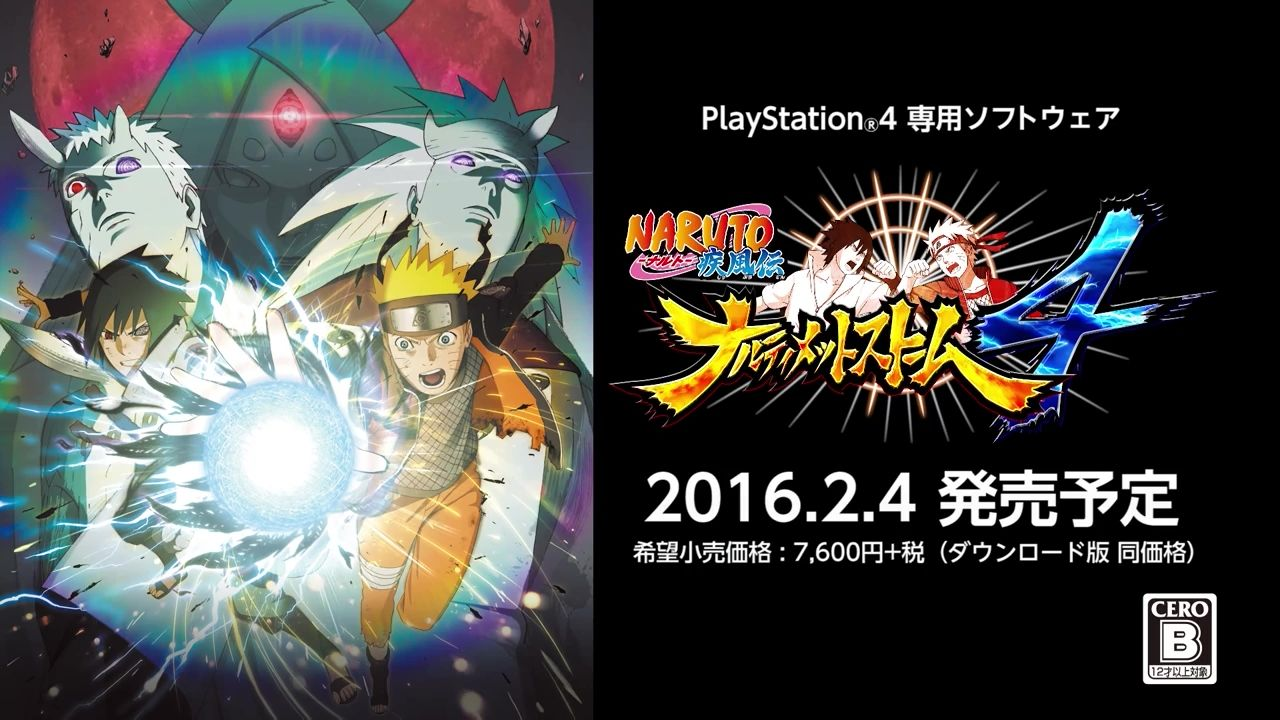 Amazon.co.jp:カスタマーレビュー: RPG アス ...
