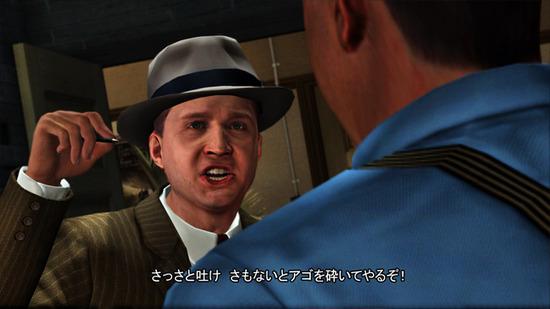 LA Noire_screenshot_PS3_186_JP