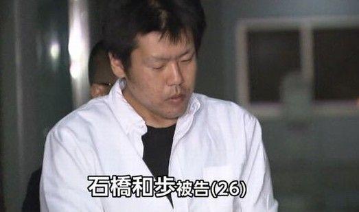 あおり 運転 判決 東名