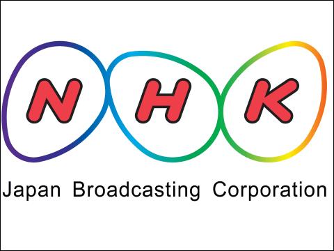 「NHK受信料」支払い率が過去最高の78.2%!秋田は96%、沖縄は48%と大きな差が