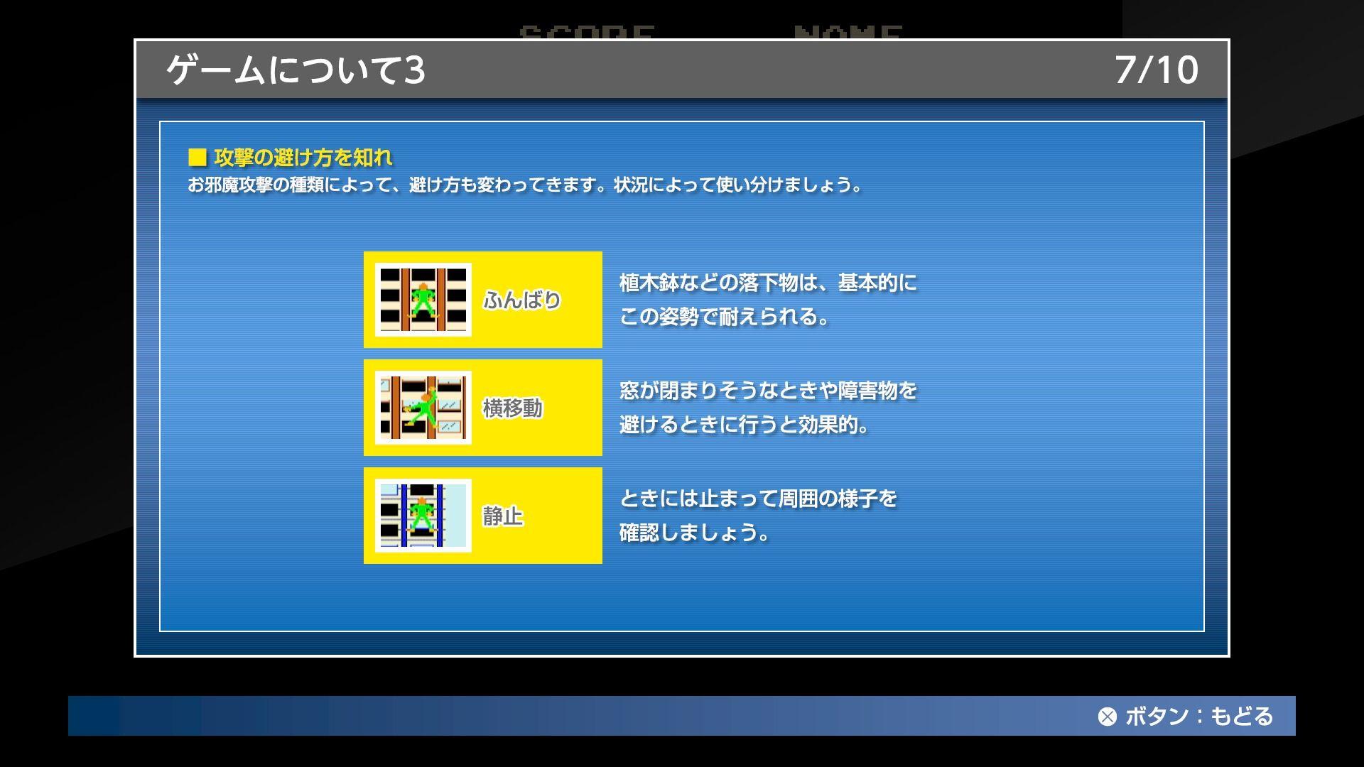 ps4 オンライン マニュアル