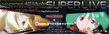 Macross_sl