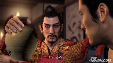 Yakuza3screens20080228032757518