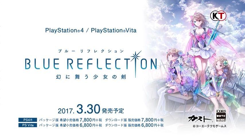 PS4/Vita『ブルーリフレクション 幻に舞う少女の剣』プレイムービー第2弾公開!