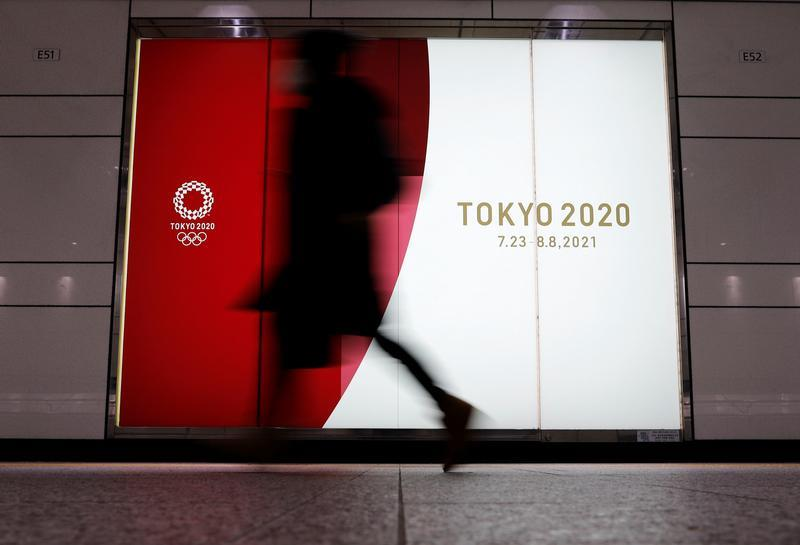 違約 金 中止 オリンピック