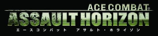acah_logo1