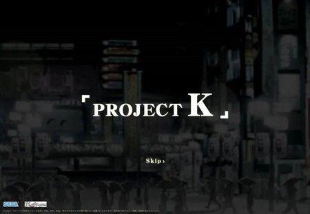 Projectk