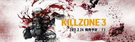 Kz3_aaa