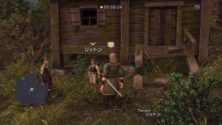 Shiro20090105_1