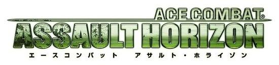 acah_logo_2