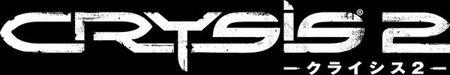 Crysis2_logo
