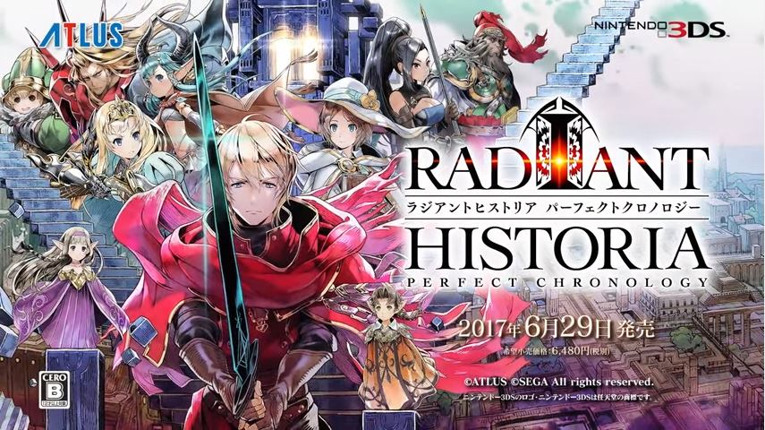 3DS『ラジアントヒストリア パーフェクトクロノロジー』キャラクター紹介映像「ヒストリア/亜伝篇」公開!