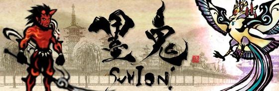 sumi1