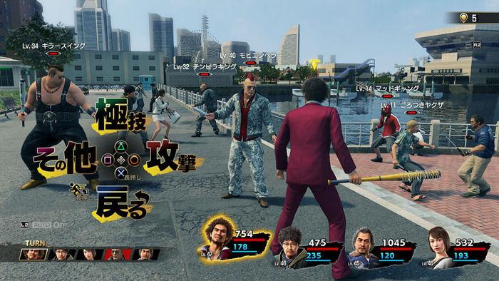『龍が如く7』横山氏が「ライブコマンドRPGバトル」についての詳細情報を説明