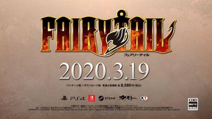 コエテク新作RPG『FAIRY TAIL』発売日が2020年3月19日に決定!初回特典や豪華特典などの情報やゲームプレイ映像もお披露目!