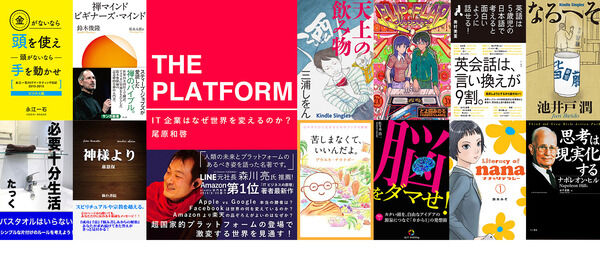 Amazon『Kindle Unlimited』、3ヶ月間199円になるキャンペーンキタ――(゚∀゚)――!!