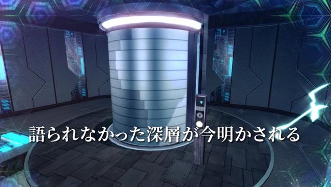 【P5R】「ペルソナ5 ザ・ロイヤル」の最新第3弾PVが公開!新パレスも登場