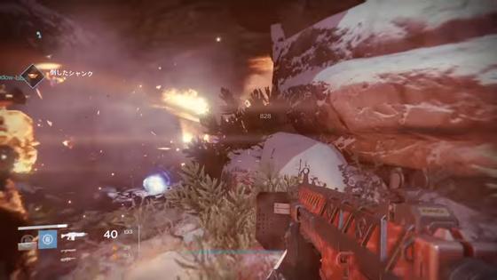 【Destiny】サンハンマー地球穴で大爆発火葬