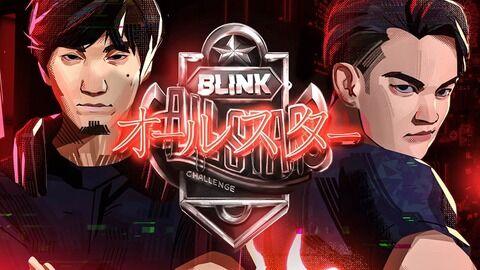 【スト5】ドミニカBlink Esports主催の招待制イベント「Blink All Star Challenge: Japan」結果まとめ