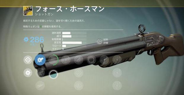 【Destiny】ショットガン強化のおかげでPvE凄い楽だよな【デスティニー】