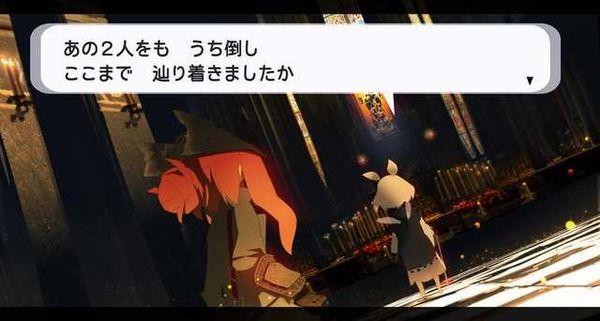 【悲報】ポケモン新作リーク、外れる