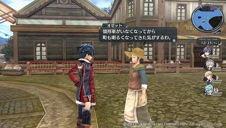 ゲーム中の主人公って「はなす」のときなんて言って話しかけてんの?
