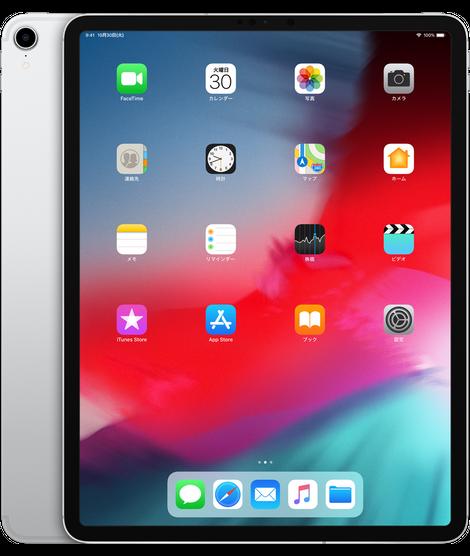 新型ipad proが発表!デスクトップCore i7並のcpuにPS4並のGPU搭載のモンスター