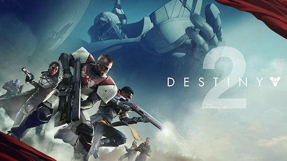 【Destiny2】DLC第二弾は『ゴッドオブマーズ(火星の神々?)』で確定か? 次のレイドレアは2つ実装か? Xboxストアで内容がリーク!