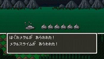 RPGってレベル上げしたくないのにレベル上げしちゃうよなwwwww