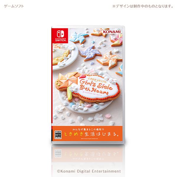 ときめきメモリアルGS4 Switchで10月28日発売決定