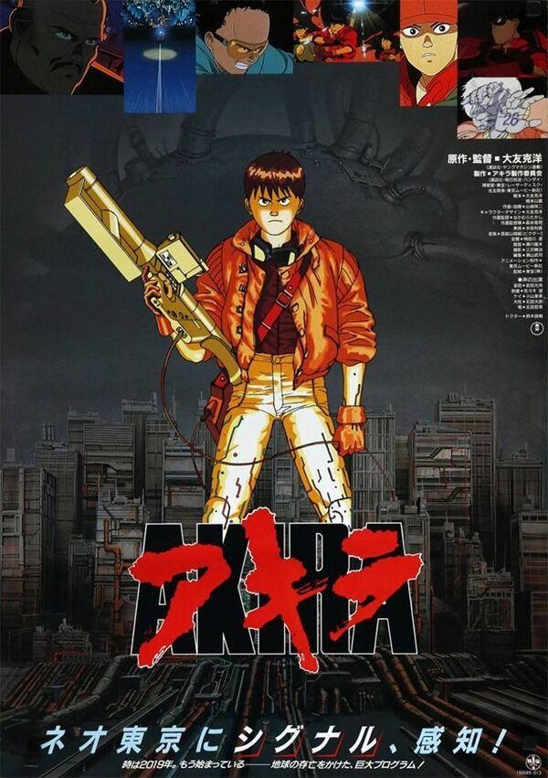 海外「日本のアニメ映画ベスト100がこれな」
