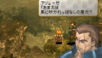 【急募】シビれたゲームの名言wwwww