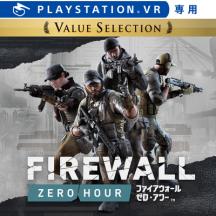 PS+、2月のフリープレイにシムズ4、VRのシューティングも!