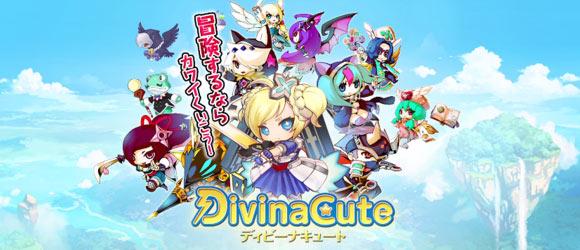 【事前登録】カワイくいこう最新アクションRPG「DivinaCute(ディビーナキュート)」の事前登録開始!豪華特典あり