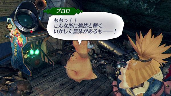 ゼノブレイド2攻略 追加クエスト「これでいいんだも」 DLC2グーラ 3月30日配信 Xenoblade2Switch